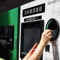 5 ciudades pagan el transporte público con botellas plásticas