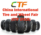 CHINA INTERNATIONAL TYRE AND RUBBER
