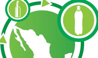 México mejora sus procesos de reciclaje