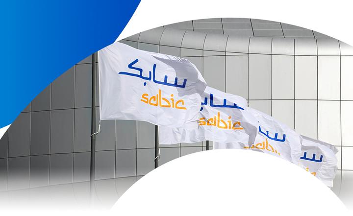 SABIC dona 1.5 millones de dólares para apoyar los esfuerzos en respuesta a Covid-19