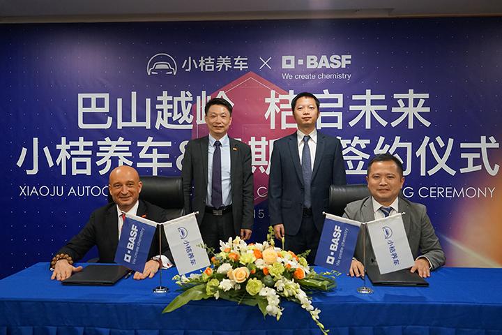 BASF y DiDi se asocian para remodelar la industria del coche compartido