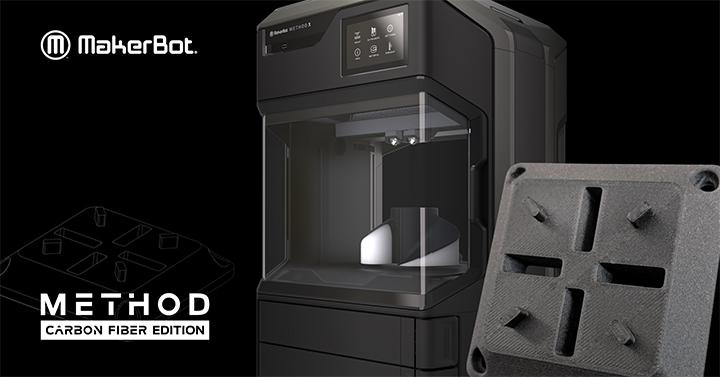 Makerbot continúa innovando