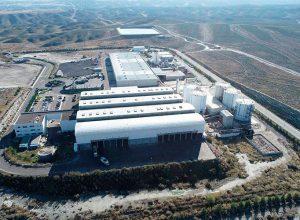 Europa lanza proyecto para biorrefineria